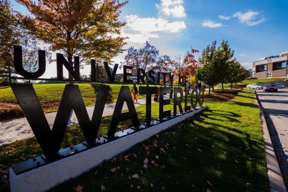 Main Entrance to the University of Waterloo - South Campus